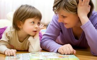 teach children
